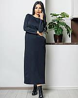Платье трикотажное с разрезом (цвет - черный, ткань - трикотаж) Размер S, M, L (розница и опт)