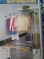 Двойная стойка  вешалка для одежды на колёсиках 165 х 143 см