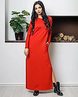 Яркое длинное платье (цвет - красный, ткань - трикотаж) Размер S, M, L (розница и опт)