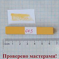 Пастель сухая мягкая MUNGYO охра №003