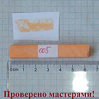 Пастель сухая мягкая MUNGYO телесный средний 005
