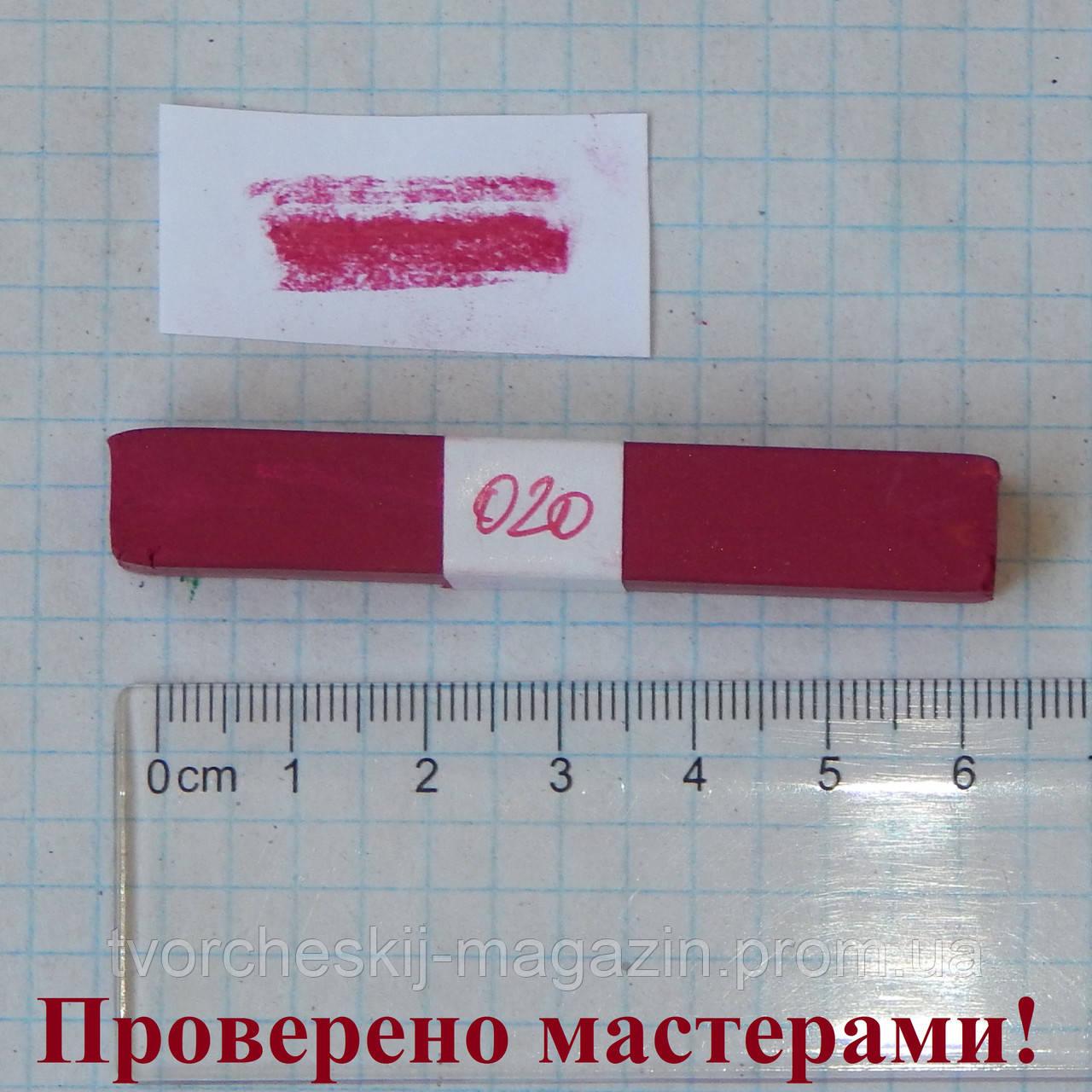 Пастель сухая мягкая MUNGYO кармин розовый №020