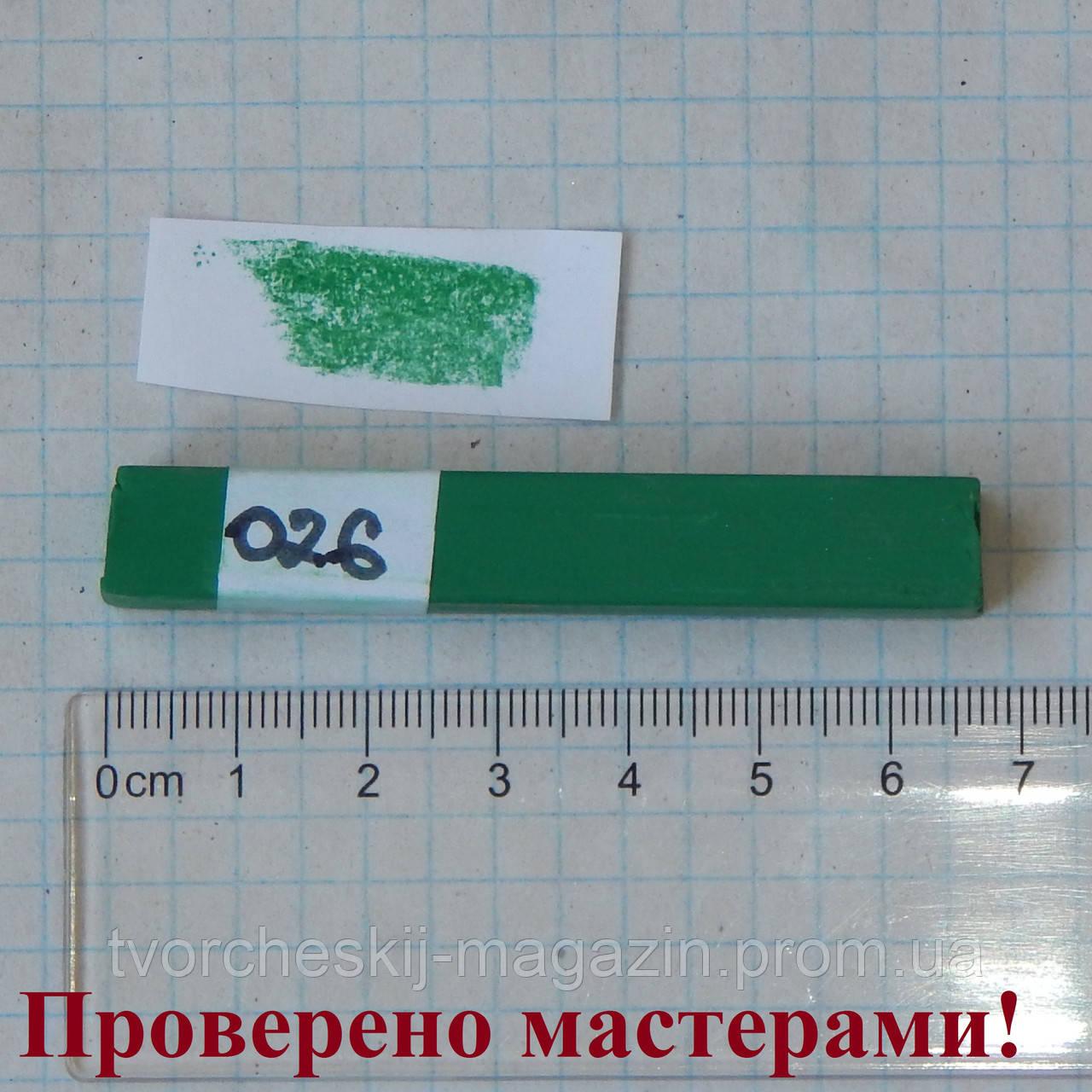Пастель сухая мягкая MUNGYO кобальт зеленый темный 026