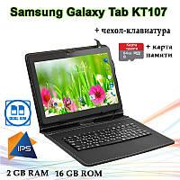 Игровой Планшет Samsung Galaxy Tab KT107 10.1 2Sim 2/16GB ROM 3G + Чехол - клавиатура + Карта памяти 64GB