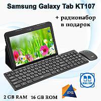 Ігровий Планшет Samsung Galaxy Tab KT107 10.1 2Sim 2/16GB ROM 3G + Радионабор, фото 1