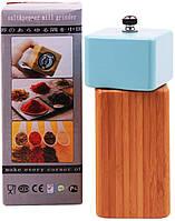 Перцемолка деревянная, мельница для перца и соли, с керамическим ножом для помола MLY-WO6AS-5 светлое дерево