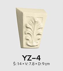 Камень замковый фасадный YUM Decor YZ-4