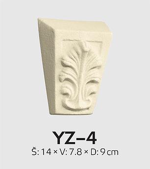 Камень замковый фасадный YUM Decor YZ-4, фото 2