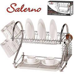 Настольная сушилка для посуды сушка 2 яруса 53 см Stenson MH-0318 Salerno с поддоном