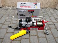 Тельфер Euro Craft HJ207 (лебедка электрическая погрузочно-разгрузочная таль 800/400 кг)