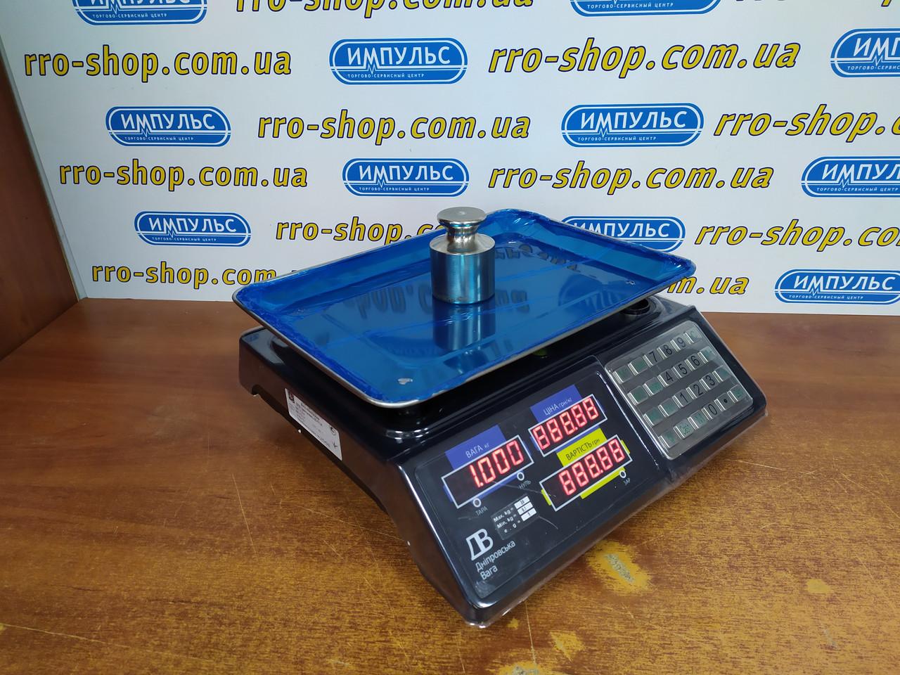 Весы торговые ВТЕ-Центровес-15Т1-К (6, 15, 30 кг)