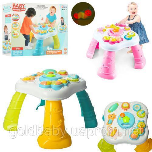 Игровой развивающий центр-столик 8582-8777, фото 1