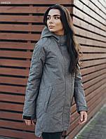 Женская осенняя серая куртка стафф/ Жіноча демісезонна куртка Staff mov gray HH0124