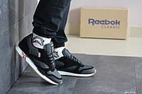 Мужские кроссовки Reebok (серо-черные)