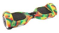 Защитный силиконовый чехол мульти для гироскутера с диаметром колес 6.5дюймов