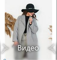 Пальто прямого кроя кашемировое №135Б-Серый, фото 1