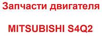Запчасти к двигателям MITSUBISHI S4Q2