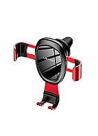 Автодержатель для телефона Usams US-ZJ042 Gravity Car Holder Red