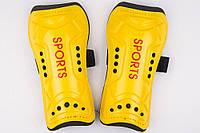 Щитки футбольные детские SPORTS на резинке (желтые), фото 1
