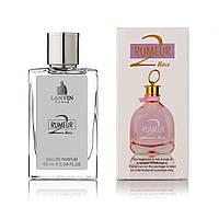60 мл міні парфуми Lanvin Rumeur 2 Rose - (Ж)