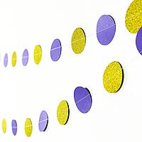 Гирлянда бумажная кружочки, золото и фиолетовый, 190 см