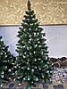 Штучна ялинка Снігова Королева 1.50 м, фото 3