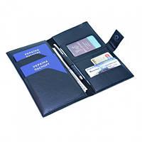 Тревел-кейс на 2 паспорта для авиабилетов Luxyart, пресс кожа (LT-701)