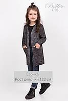 Стильный теплый детский кардиган для девочки удлиненный черного цвета графит