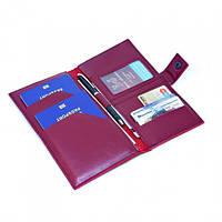 Тревел-кейс на 2 паспорта для авиабилетов Luxyart, пресс кожа (LT-704)