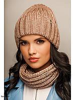 "Комплект шапка и шарф вязаные ""Женева "" бежевый 904025, фото 1"