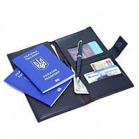 Тревел-кейс на 2 паспорта для авиабилетов Luxyart, пресс кожа (LT-705)
