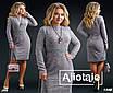 Платье повседневное приталенное букле 50,52,54,56, фото 4