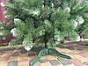 Искусственная елка Снежная Королева  2.00м, фото 2