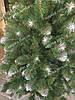 Искусственная елка Снежная Королева  2.00м, фото 5