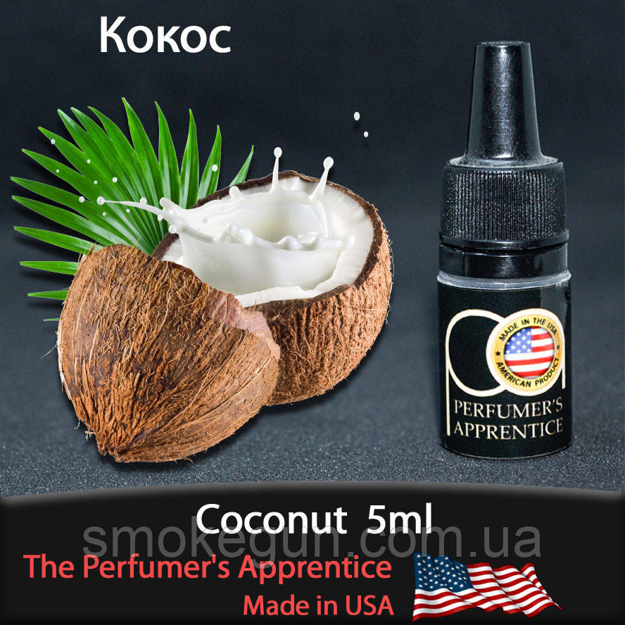 Ароматизатор TPA (TFA) Coconut (Кокос) 5мл
