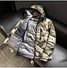Куртка-пуховик зимняя унисекс для сноуборда/лыжная, фото 4