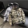 Куртка-пуховик зимняя унисекс для сноуборда/лыжная, фото 2
