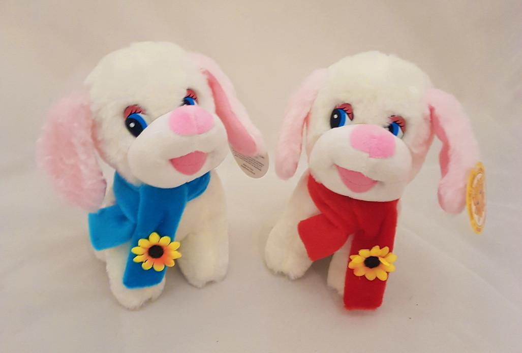 Веселая собачка в шарфе мягкая игрушка 20 см