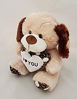 Мягкая игрушка собака с сердцем поющая песенку 30 см