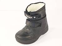 Ботинок детский черный, фото 1