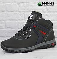 Ботинки мужские зимние Ecco -20 °C