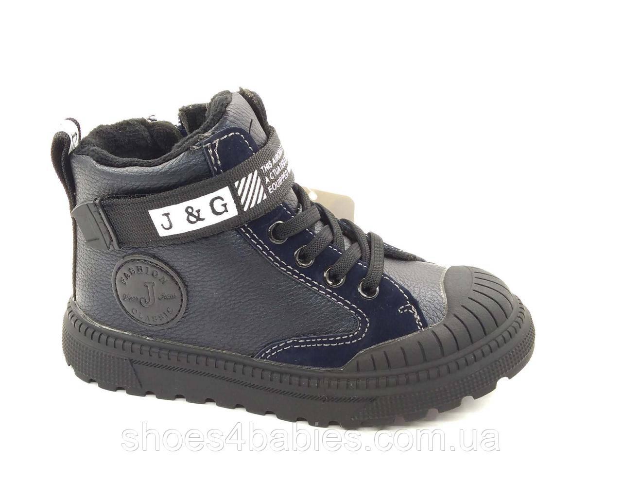 Демісезонні черевики з захищеним носком р. 23, 28