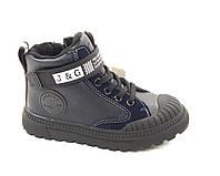 Демісезонні черевики з захищеним носком р. 23, 28, фото 1