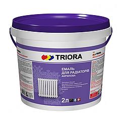 Акриловая эмаль для радиаторов Triora 2л