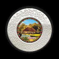 """Тарілка полікерамічна діаметром 12 см """"Україна"""" """"Хата з сільським подвір`ям"""""""