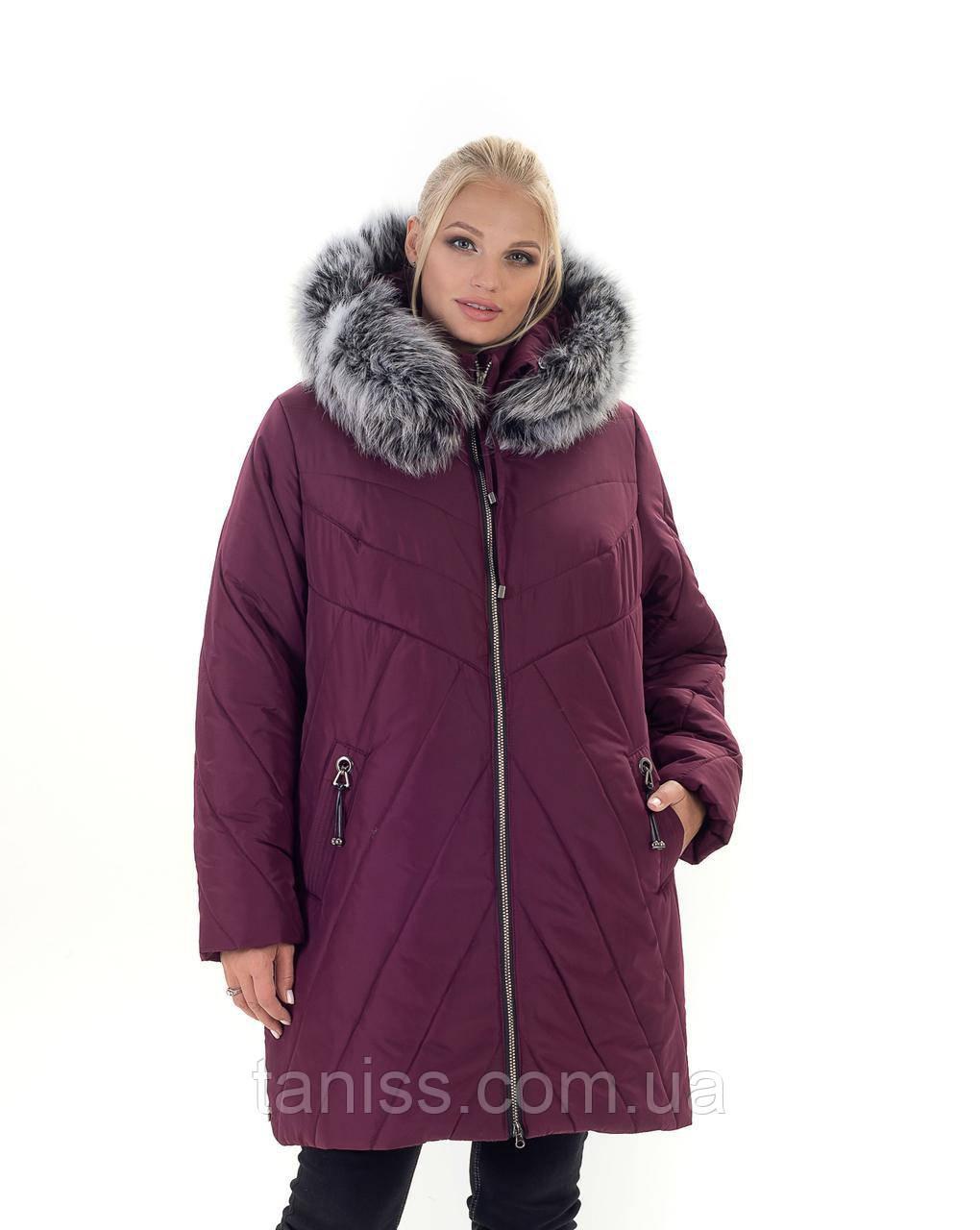 Зимняя женская куртка, большого размера, с натуральным мехом,капюшон съемный ,размеры 56,58,марсала
