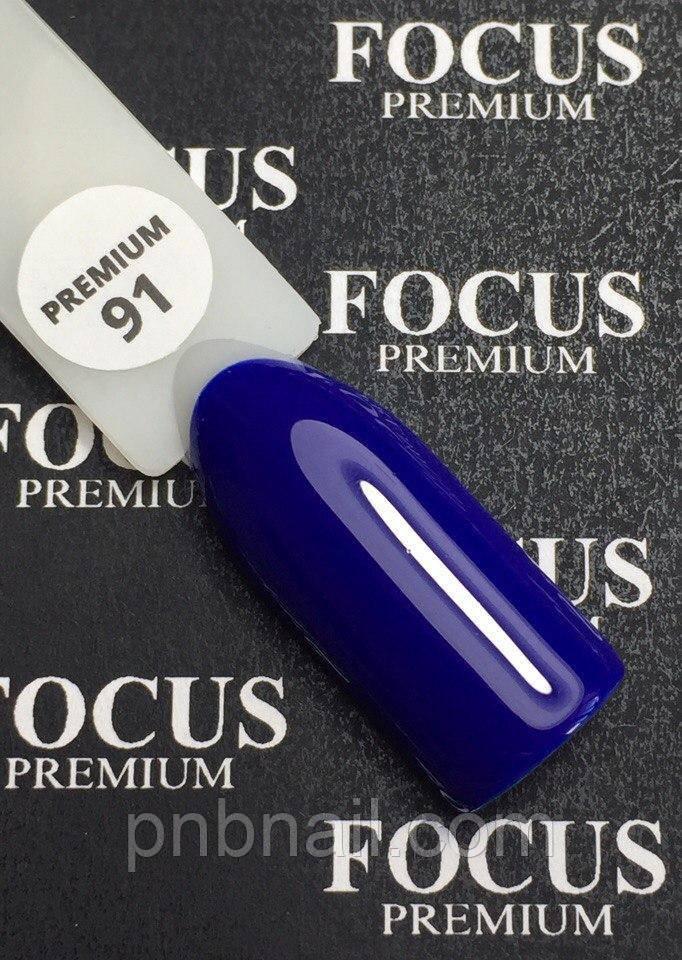 Focus premium № 91