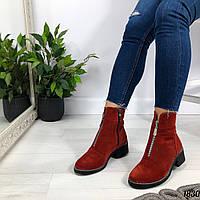 Замшевые женские ботинки Luxe спереди замки