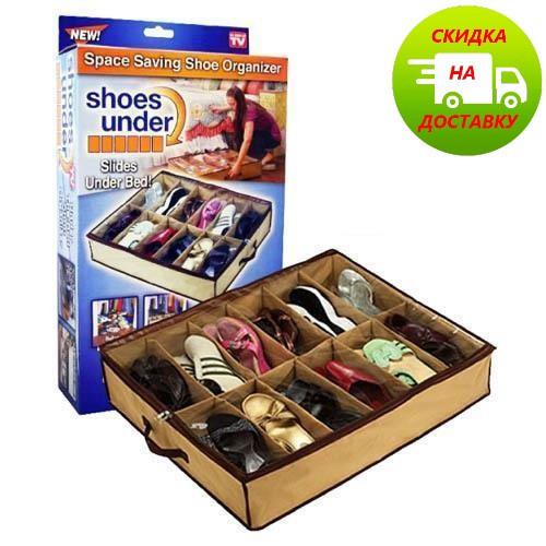 Компактный органайзер для хранения обуви   Полка органайзер для взуття Shoes under server