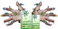 Antiparasitus - Засіб від паразитів (Антипаразитус)